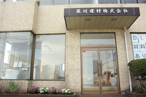 showroom_img1b.jpg