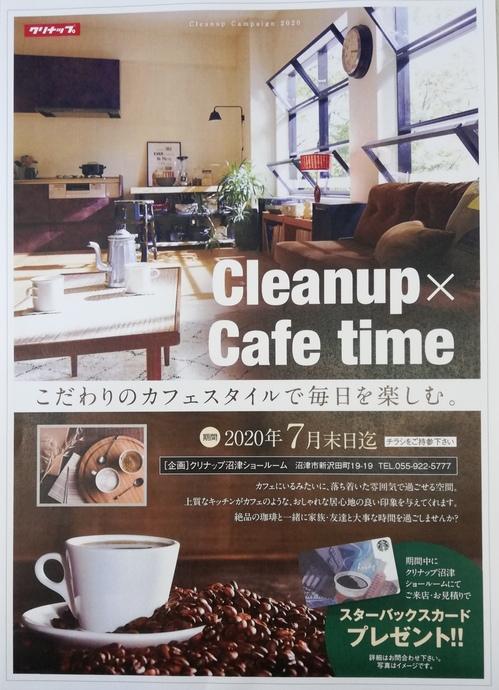 cleanup×cafe.jpg